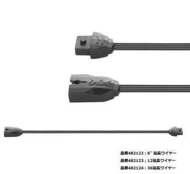 EXTENSIONWIRE
