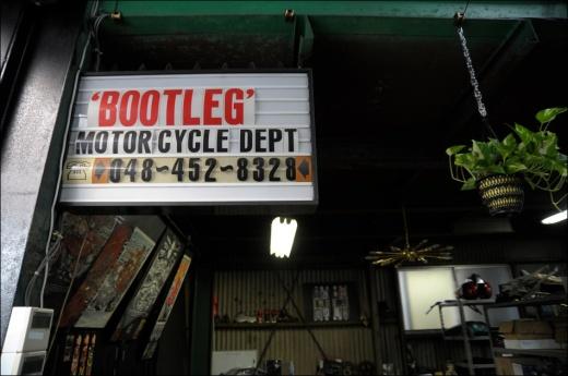 BOOTLEG_SHOP_1