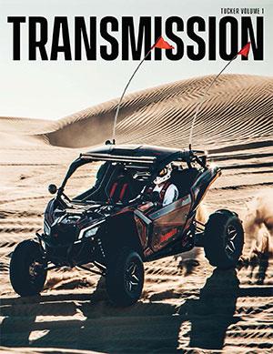 TRANSMISSION2018_1