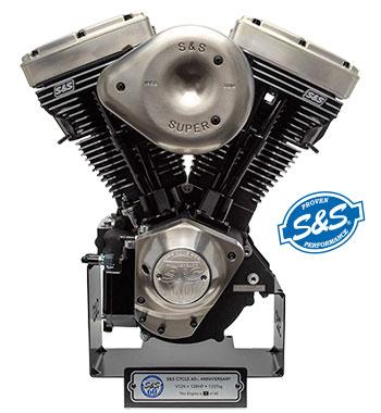 s-s-60th-engine-350